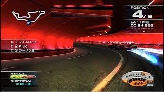 Ridge Racer 7 Online Battle 28/09/2018
