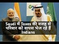 How Saudi Arabia's 'Family Tax' Is Forcing Indians To Return Home