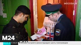 Смотреть видео Долги могут начать взыскивать негосударственные организации - Москва 24 онлайн