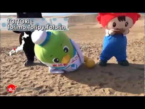 Japanese Yuru-kyara Dance to