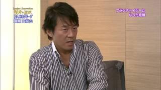 【賢者の選択】 (1/3)MAXISグループ 代表取締役 社長対談テレビ番組 Japanese company president interview! CEO TV  business ビジネス