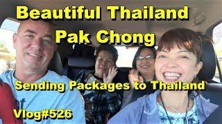 Beautiful Pak Chong, Sending packages to Thailand