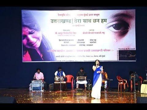 Copy of Devbhomi Lok Kala Udgam Charitable Trust Mumbai Uttarakhand Disaster programme