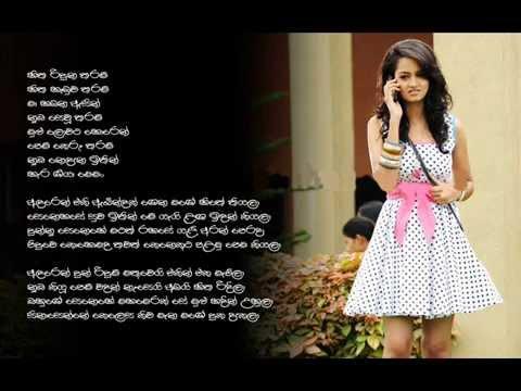 samanala sandwaniya film mp3 download