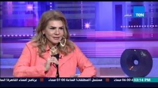 عسل أبيض - الكاتبة وفاء ماهر تتحدث عن المرأة الأربعينية الآن : الست بتحلو فى عمر الـ 40