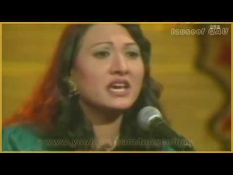 Gul Bahar Bano sings Saba Akhtar - Jawani Zindgani Hai na Tum samjhe na ham samjhe(complete Ghazal)