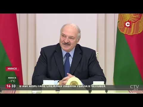 Лукашенко: «Белорус –