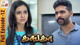 ganga tamil serial   episode 12   16 january 2017   ganga full episode   piyali   home movie makers