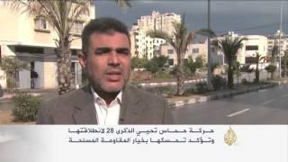 حماس تحيي الذكرى 28 لانطلاقتها
