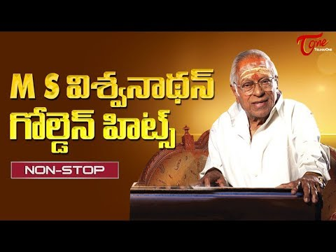 M S Viswanathan All Time Golden Hits | Old Telugu Songs |  Ultimate Hits of MSV
