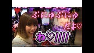 パチンコAKB48シリーズ第3弾!! 【CR AKB48 3誇りの丘】が2018年12月17日...