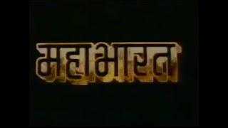 Mahabharat start song    Mahabharat end song    Aath sri mahabharat katha song    B. R. Chopra  