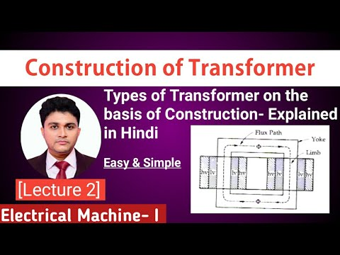 Construction of Transformer & Types of Transformer on the basis of Construction- Explained in Hindi