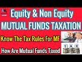 How Are Mutual Funds Taxed in India ? Mutual Funds Taxation