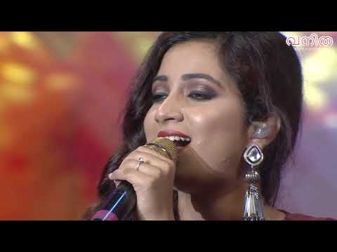 vanitha film awards 2018 part 11 vanitha magazine film festivals award nights malayalam movie cinema ???? ??????    vanitha magazine film festivals award nights malayalam movie cinema ???? ??????
