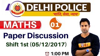 CLASS 01    #DELHI POLICE    MATHS    BY MOHIT SIR    Paper Discussion Shift 1st (05/12/2017)