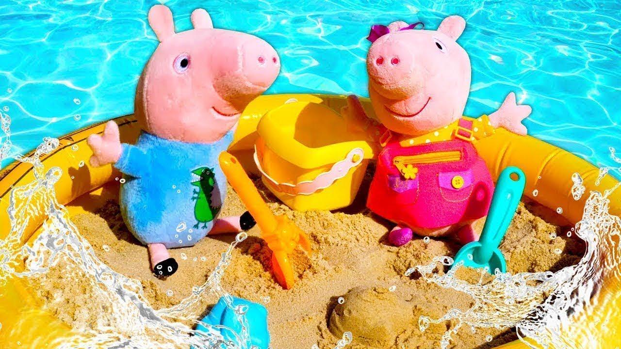 Игрушки для детей — Свинка Пеппа играет в песочнице и в ...