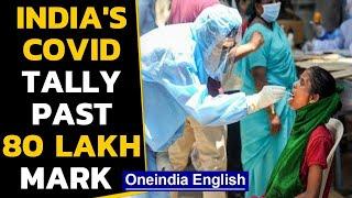 Covid-19: India's Coronavirus tally soars past 80 lakh mark with over 49,000 single-day jump
