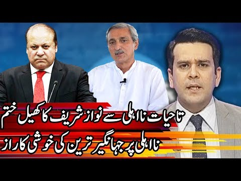 Center Stage With Rehman Azhar - 13 April 2018 - Express News