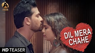 Dil Mera Chahe (Teaser) | Nafe Khan | Sumi | Manish | Shashaa | Hindi Song 2017 | Analog Records