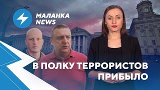 ⚡️Съезд диктаторов/ Закон по-беларусски/ Экспресс-визы вПольшу