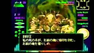 Nemuru Mayu - Sleeping Cocoon ~ PlayStation Gameplay Sample