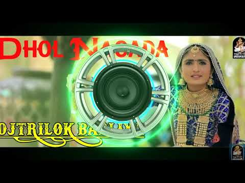 Dhol Nagada Baja Kare !! Geeta Rabari New Song 2019 !! Full Hard Bass Mix