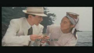 Scenes from Tampopo: The Oyster