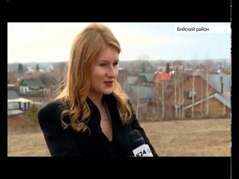 Анна Шукшина впервые приехала на Алтай