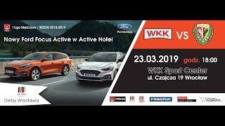 WKK Wrocław - FutureNet Śląsk Wrocław (1LM)