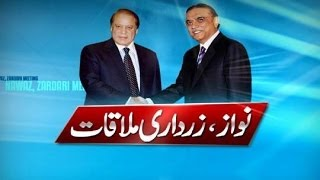 Dunya News-Nawaz Sharif, Asif Ali Zardari Discuss Pakistan