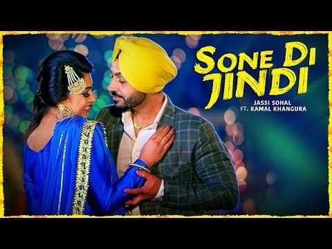 """Sone Di Jindi"": Jassi Sohal (Full Song) | G Guri | Latest Punjabi Songs 2017"
