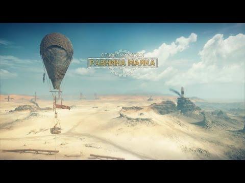 MAD MAX (Безумный Макс)   Воздушный шар Джита