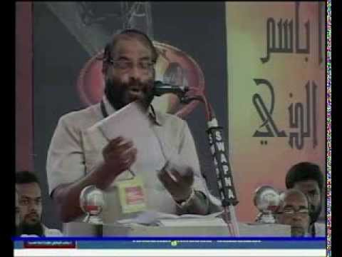MSM NASCO 2013 | അറബി ഭാഷ സൗന്ദര്യ ശാസ്ത്രം | മലപ്പുറം