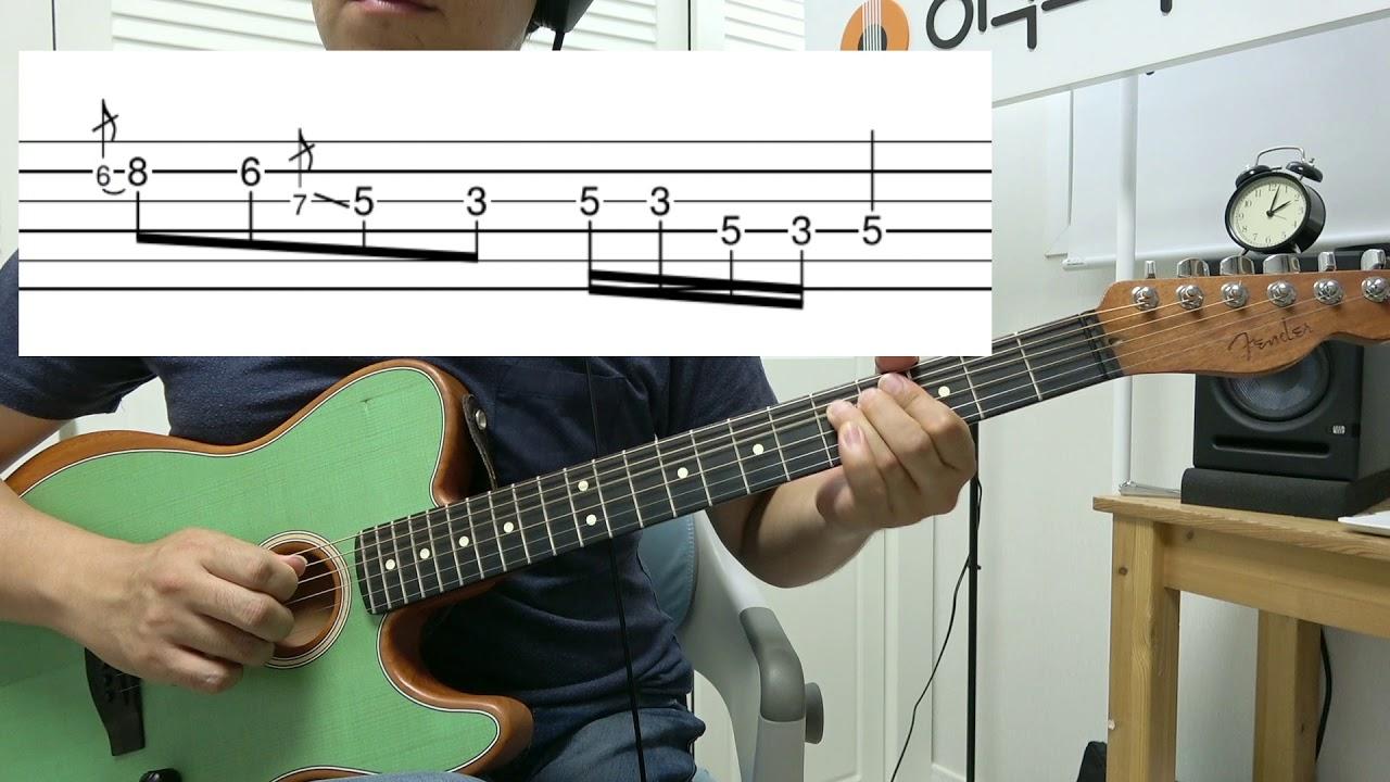 [먀리의 소소한 기타 팁] 마이너 블루스 애드립 같이 하시죠? ㅎ ㅣ김현식 - 골목길 ver 2