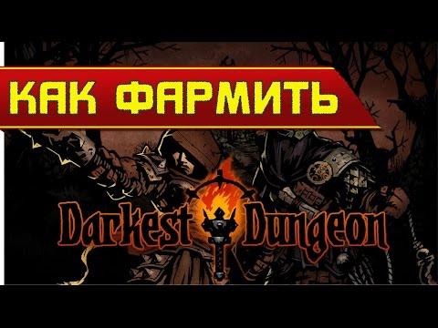 dungeons 2 прохождение видео