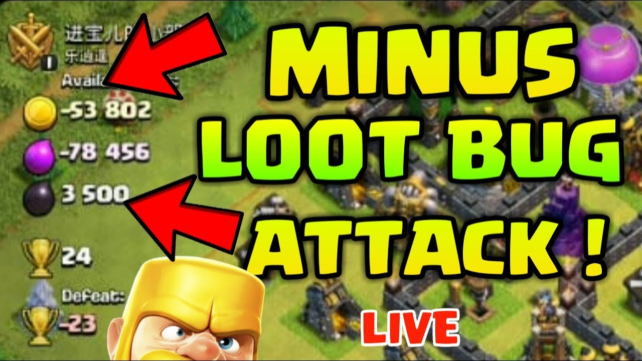OMG 😱 MINUS LOOT BUG LIVE ATTACK ! WHAT HAPPEN !? CLASH OF CLANS