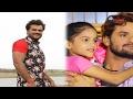 खेसारी की बेटी ने कहा हमार पापा… | Meet Khesari Lal Yadav's Cut Daughter