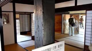 2010年5月2日撮影 この旧宅は、木戸孝允(桂小五郎)の実父、和田昌景...