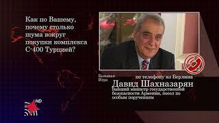 Чем грозит конфликт Турции с Западом Грузии Армении и Азербайджану