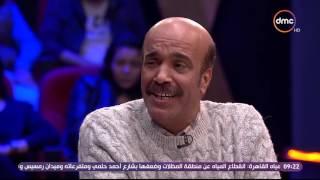 عيش الليلة - الفنان سليمان عيد يلقي شعر يضحك الجميع .. وأشرف عبد الباقي يعتذر
