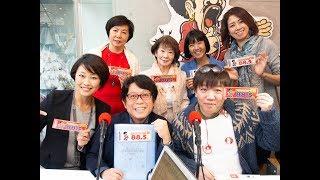 クリスタルビズ 2018.11.13 ON AIR 動画全編公開】 パーソナリティ:DJ...