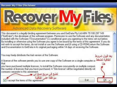 recover my files 3.98 full version