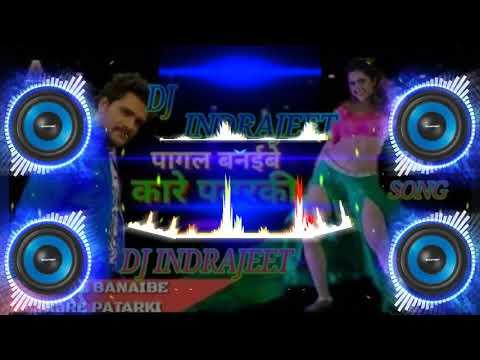 Dj Raj Kamal Basti Jaise Khesari Lal Yadav Ka New Song Pagal Banibe Ka Re Patrki Dj Indrajeet Nishad
