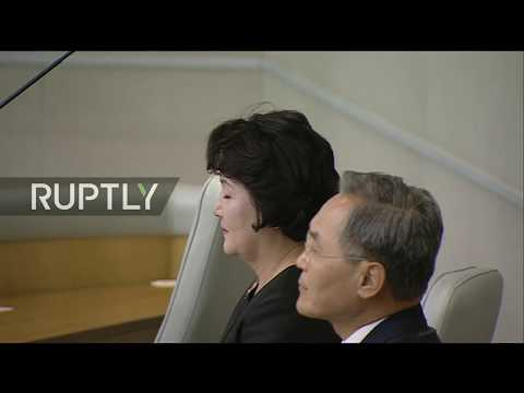 Live: Moon Jae-in adresses the State Duma in Moscow