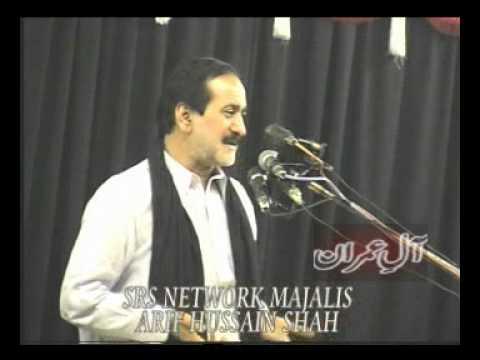 02206 ZAKIR SYED ARIF HUSSAIN SHAH OF BAKHAR