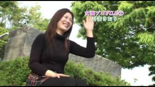 吾妻さおり PV ~第8回 さんクイーンカップ~