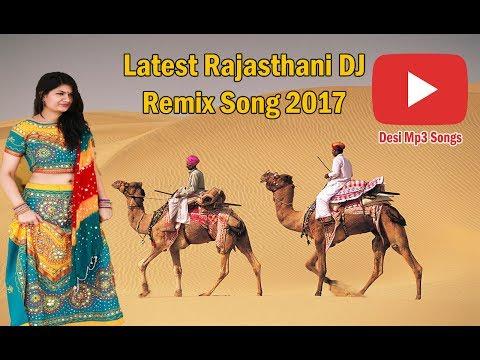 Latest Rajasthani Dj Remix Song 2017 - Bina Batye Tu Jaipur Chalgi
