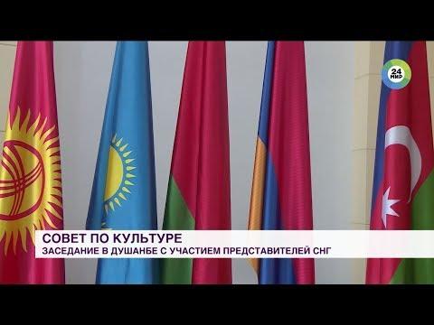 В Душанбе обсудили подготовку к 75-й годовщине Победы и Год книги