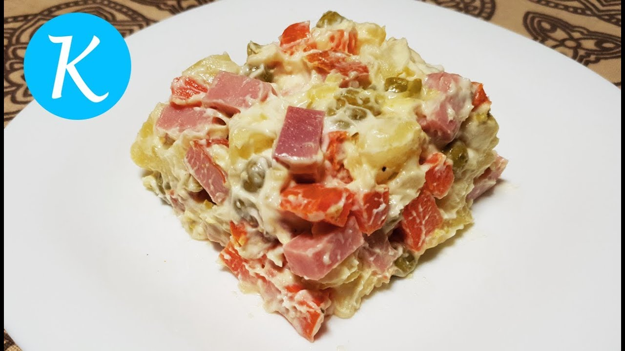 Руска салата - лесна и вкусна рецепта (епизод 258)